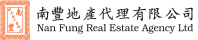 Sales Agent - Nan Fung Real Estate Agency Ltd
